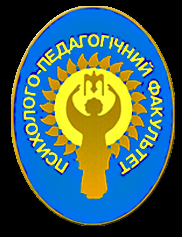 Психолого-педагогічний факультет